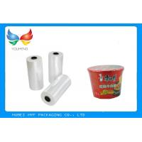 Quality High Contraction Rate Heat Shrink Plastic Film Sheets For Milk Tea Packaging for sale