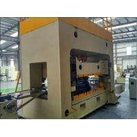 Quality Anti - Collision Beam Steel Roll Forming Machine With High Punching And Arc Bending Precision for sale