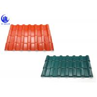 Quality Light Weight ASA MaterialEmboss Surface Syntheticr Resin Roof Tile10-30 Years of Warranty for sale