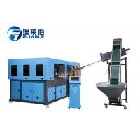 China High Capacity Pet Bottle Manufacturing Machine Independent Temperature Control Unit on sale