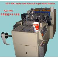 Quality Model YQZT-80A Double-sheet Ultrasonic Paper Bucket Make-up Machine for sale