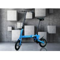 Aluminium Alloy Frame Folding Electric Bike Max Load 90 Kgs 12-35 Km/H For Teenagers