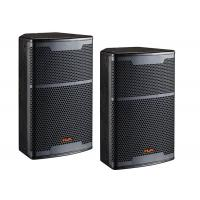 200W 8 ohm  Full Range PA Speaker , Stage Sound System CE / ROHS for sale
