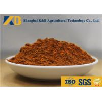 Quality 98% Fresh Full Fat Steam Dried Fish Meal Powder For Livestock Aquaculture Feed for sale