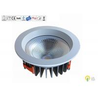 Quality 20W 2000lm LED SMD Downlight 86V , 6 Inch White Outdoor LED Downlights for sale