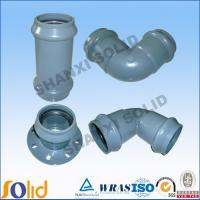 Quality high pressure pvc pipe fittings for sale