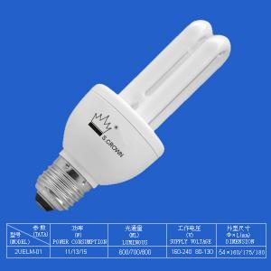 China 2U energy saving bulbs on sale