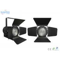 Buy DMX512 200W LED Spot Light for Film & Television / Digital LED Projector Light at wholesale prices