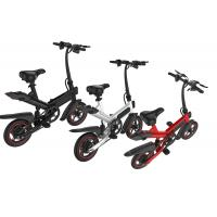 Quality Portable Aluminum Folding Electric Bike 25KM / H Dual Disc Brake Elegant And Compact for sale