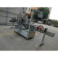 Quality Self-Adhesive Sticker Labeling Machine With High Speed 200BS/Min for sale