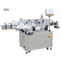 China Two Side Corner Square Bottle Labeling Machine With Touchscreen Interface on sale