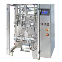 Quality bag packing machine ALD-450W for sale