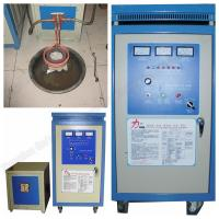 quench in water induction hardening equipment made in China for sale