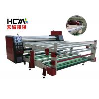 Quality Rotary Oil Heating Drum Sublimation Heat Transfer Press Machine For Mouse Pads for sale