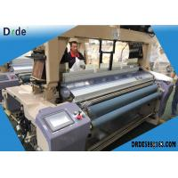 Quality Double Nozzle 230cm Water Jet Loom Cam Motion Weaving Shedding High Speed for sale