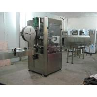 Quality automatic bottle label sleeve shrink machine for glass / plastic bottle for sale