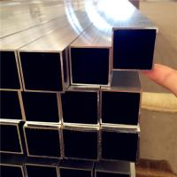 Buy 30*30 40*40 50*50mm Aluminum Square Tubing with Natural Anodized at wholesale prices