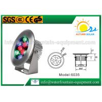 Quality High Power IP68 LED Underwater Light , Scaffolding Underwater Pond LED Lights for sale