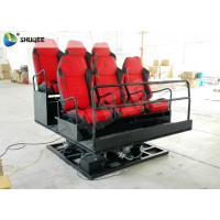 Quality 5D 7D XD Theater System Amusement Rides ,  Motion Seat Theater Simulator for sale