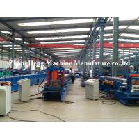 3mm Thickness steel C purlin roll Forming Machine for 80mm-300mm width , hydraulic cutting for sale