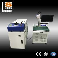 Quality Continuous 1000w Laser Spot Welding Machine For Copper Aluminum Iron Stainless Steel for sale