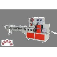 China FLD Flat Lollipop Candy Packing Machine on sale