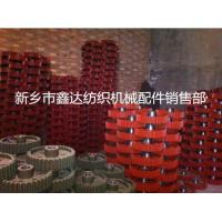 Quality Weaving machine gear steel for 1511 and 1515 weaving loom machine parts for sale