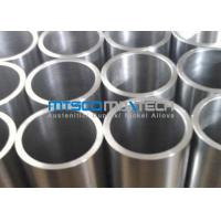 Quality Stainless Duplex Steel Pipe A789 S32750 for sale