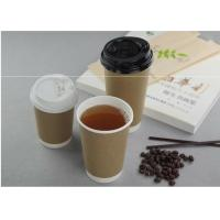 Quality Takeaway Kraft Compostable Hot Paper Coffee Cups , Disposable Espresso Cups for sale