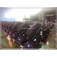 Buy 17R 350W BEAM SPOT WASH 3 IN 1 MOVING HEAD LIGHT at wholesale prices