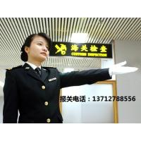 China Chongqing Logistics New Zealand Fabric Importing Cutoms Broker&Brokerage Duty &VAT Service for sale