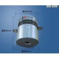 Quality 80k 60w Piezo High Frequency Ultrasonic Transducer for sale