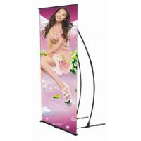 Buy cheap L Banner Stand (BS-X063) from wholesalers