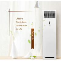 Quality For Wholesale Vertical Air Conditioner for Living Room Low Price High Quality for sale