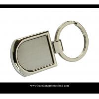 Quality new design existing mould zinc alloy custom metal keychain,custom keychain for sale