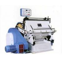 Quality Commercial Manual Paper Die Cutting Machine Mechanical Driven for sale