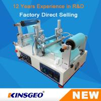 Quality Benchtop Lab Coating Machine With PT-100 High Precision PID Temperature Control Mode for sale