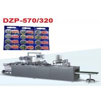China Button Battery Paper PVC Automatic Blister Packing Machine With PLC Control on sale