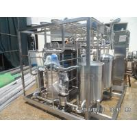 Quality High Quality Stainless Steel Tubular UHT Milk Processing Plant For Liquid With Granule for sale
