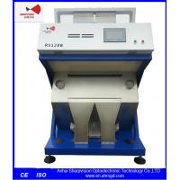Quality High Precision Optical RGB Grain Color Sorter RS128BD with 5000+ Pixel CCD camera and Sensitive Touchable LCD Screen for sale