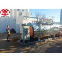 Quality 0.5 Ton - 3 Ton Small Capacity Gas Steam Boiler Natural Circulation For Laundry for sale
