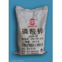 Quality Non - Organic Zinc Phosphating Chemicals Anti Corrosive Pigments Fast Drying for sale
