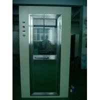 China ZS-FFU915 (Fan Filter Unit) for clean room on sale
