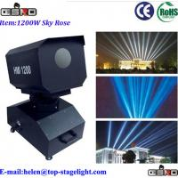 Quality 1200w moving head sky rose for sale