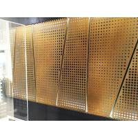 Quality Perforated Copper Sheet – Especially Ideal for Interior Decorations for sale