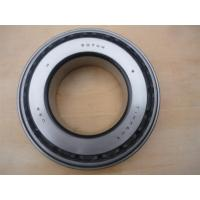 Quality Radial Auto Parts Axial Load Bearing Eccentricity Self Lubricating 21312-E1 for sale