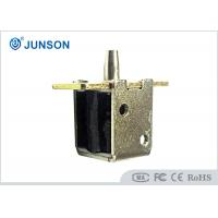 Buy cheap 12VDC Mini Electric control lock Intelligent embedding Electric solenoid lock from wholesalers