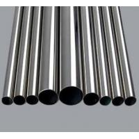Buy cheap Cold Drawn / Hot Rolled 304 201 Seamless Stainless Steel Tube 6mm - 830mm OD from wholesalers