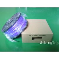 Quality ABS filament 1.75mm 2.85mm 3D filament for sale