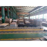 Quality Cold Rolled Stainless Steel Sheet 4x8 for sale